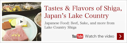 Tastes & Flavors of Shiga, Japan's Lake Country