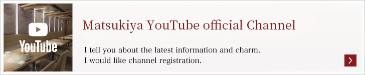 Restaurant Matsukiya Kyoto Shijo Youtube official Channel