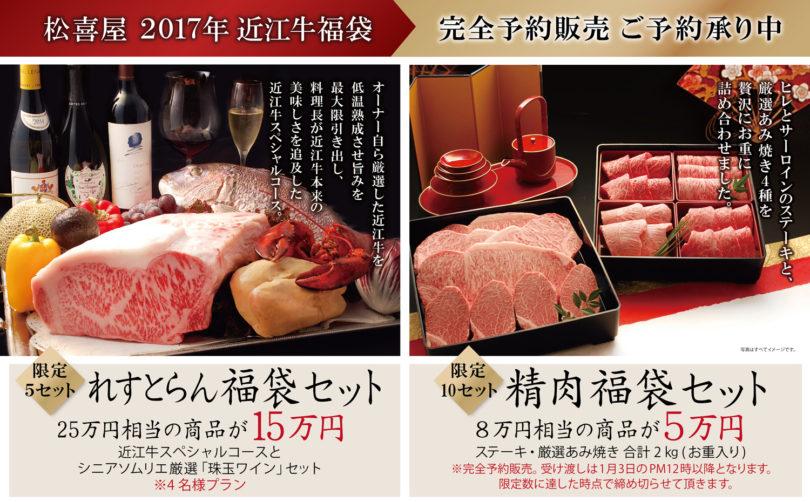 2016.05.20-シルバーオークワイン会・本店京阪電