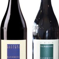 20170831-wine
