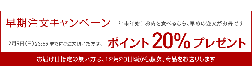 yukukuru_02_pc