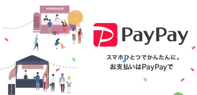 paypay-0