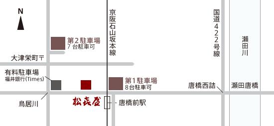 松喜屋 地図