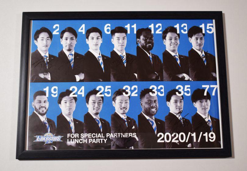 202001-額
