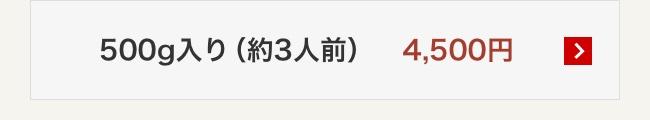 近江牛 モモバラスライス 500g入り(約3人前)