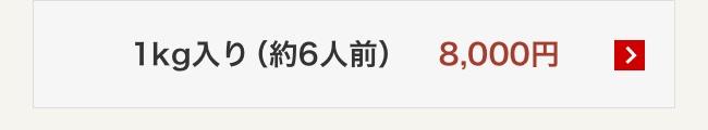 近江牛 モモバラスライス 1kg入り(約6人前)