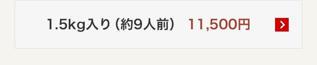 近江牛 モモバラスライス 1.5kg入り(約9人前)