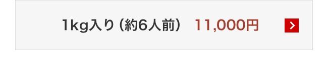 近江牛 ロース・モモバラスライス 1kg入り(約6人前)