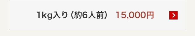 近江牛 ロース・肩ローススライス 1kg入り(約6人前)