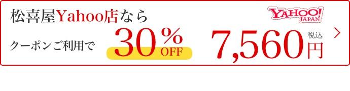 松喜屋Yahoo店30%OFF【極上】近江牛肉 すき焼き肉 600g (約3〜4人前)