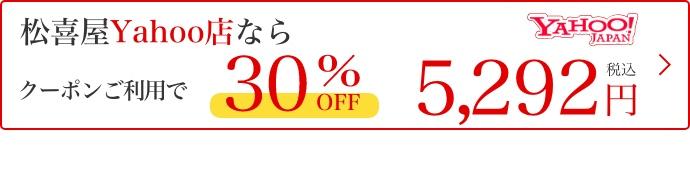 松喜屋Yahoo店30%OFF【特選】近江牛肉 すき焼き肉 400g (約2〜3人前)