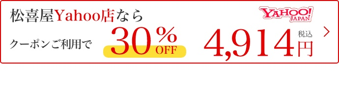 松喜屋Yahoo店30%OFF【特上】近江牛肉 すき焼き肉 600g (約3〜4人前)