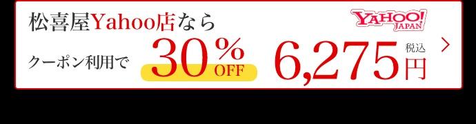 松喜屋Yahoo店30%OFF 近江牛 一頭使い プレミアム切り落とし 1kg (約5〜7人前)