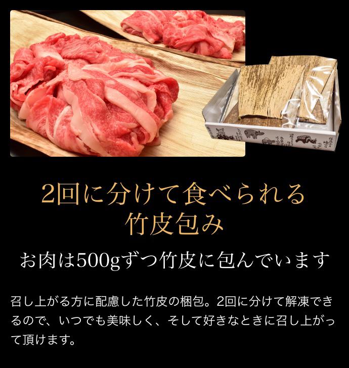 近江牛 一頭使い プレミアム切り落とし 1kg (約5〜7人前)