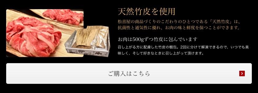 天然竹皮使用 500gずつ梱包